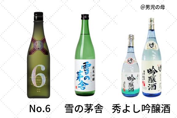 秋田県のおすすめの日本酒